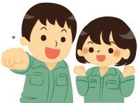 日本トーカンパッケージ株式会社 厚木工場の求人情報を見る