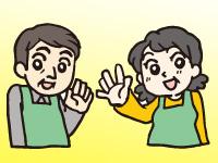 株式会社エコシステムズ・ジャパンの求人情報を見る