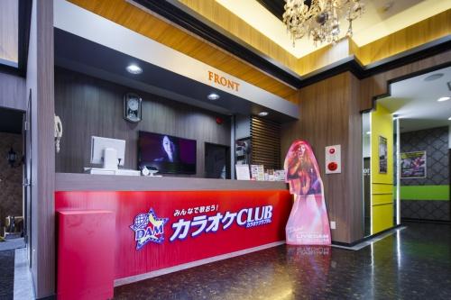 カラオケCLUB DAM 和歌山橋本店の求人情報を見る
