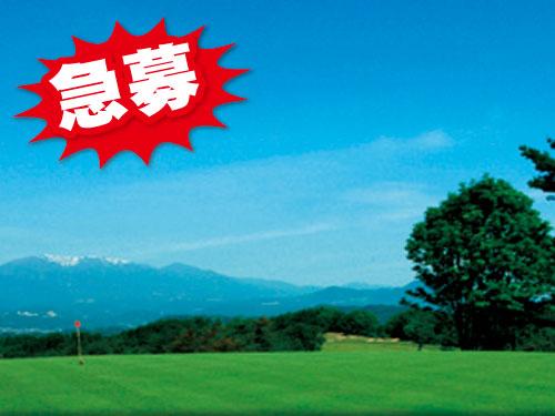仙台グリーンゴルフクラブの求人情報を見る
