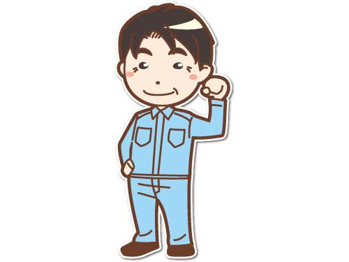 サンキュウビジネスサービス(株) 君津事業所の求人情報を見る