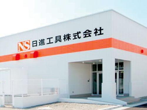 日進工具株式会社 仙台工場の求人情報を見る