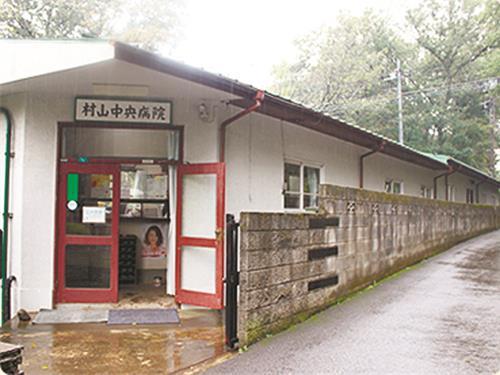 医療法人社団 清峰会 村山中央病院の求人情報を見る