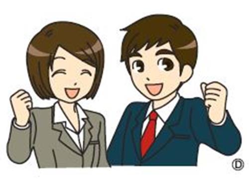 富士リネンサプライ株式会社の求人情報を見る
