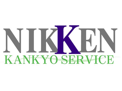 株式会社日研環境サービス 東京ステーションの求人情報を見る