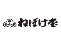 ねぼけ堂 イーサイト高崎店の求人情報を見る