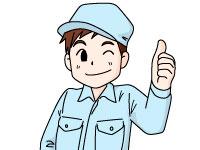 プライムバンク 太田支店の求人情報を見る