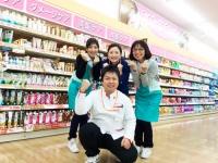 株式会社クスリのアオキ 松波店の求人情報を見る