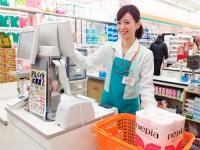 株式会社クスリのアオキ 新津店の求人情報を見る