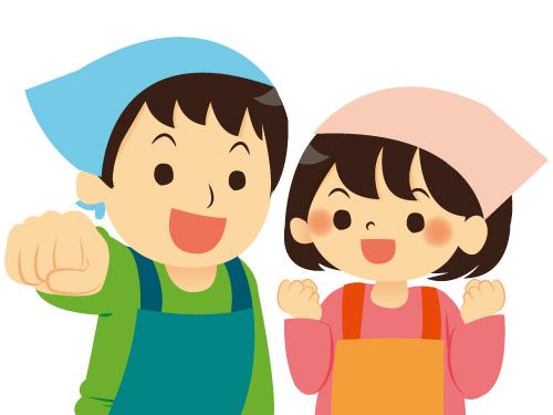 株式会社 立川総合ケアセンターの求人情報を見る