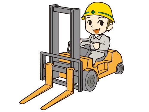 菊竹産業(株) 関東事業所の求人情報を見る