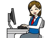 小松税務署の求人情報を見る