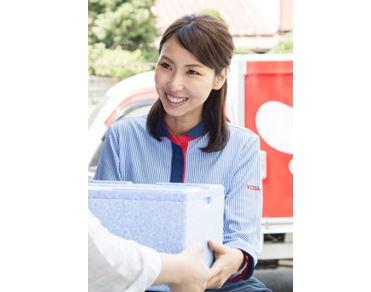 株式会社ヨシケイ長崎 中央営業所の求人情報を見る