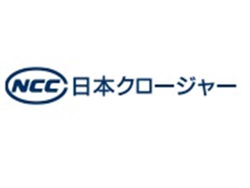 日本クロージャー株式会社 石岡工場の求人情報を見る