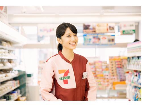 セブンイレブン 吉井岩崎店の求人情報を見る