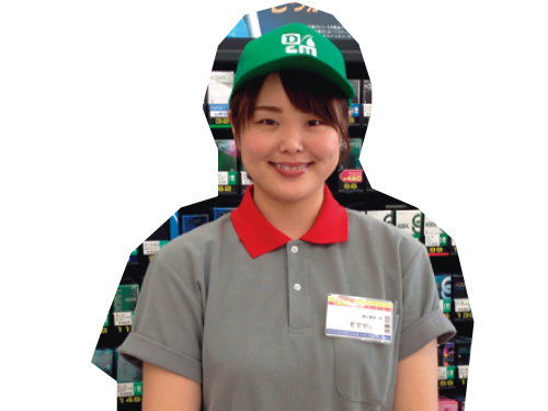デイリーヤマザキ 郡山富田店の求人情報を見る