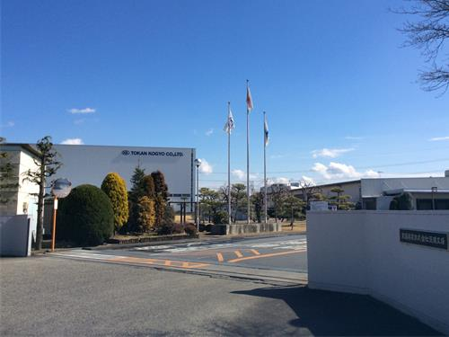 東罐興業株式会社 茨城工場の求人情報を見る