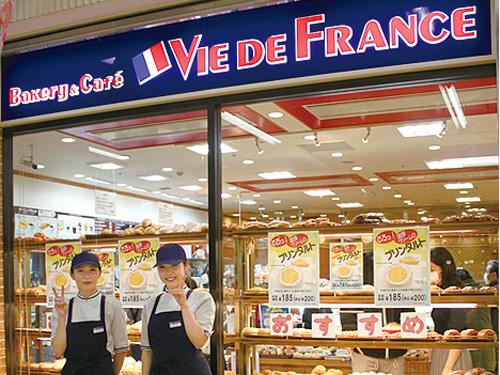 株式会社ヴィ・ド・フランスの求人情報を見る