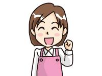勝田あかつきの湯の求人情報を見る