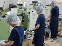 長井紙業株式会社 幸手工場の求人情報を見る