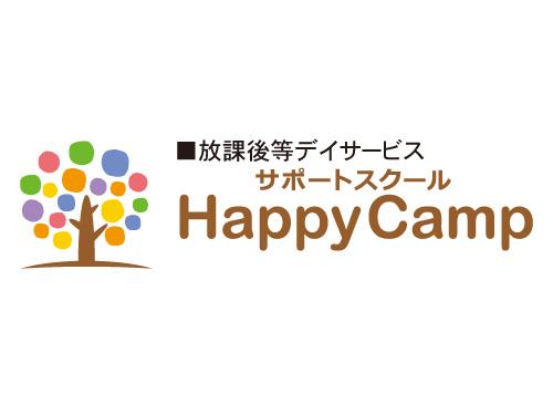 放課後等デイサービスHappyCamp 下小出教室の求人情報を見る