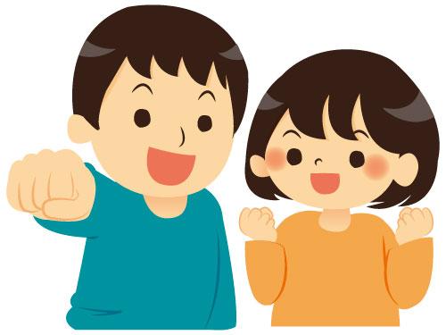 株式会社ダスキンプロダクト東関東 千葉東工場の求人情報を見る