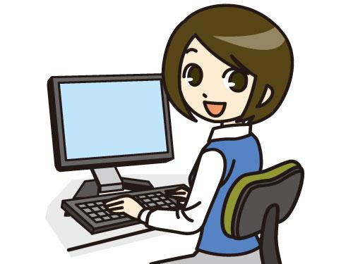 日本メックス株式会社の求人情報を見る
