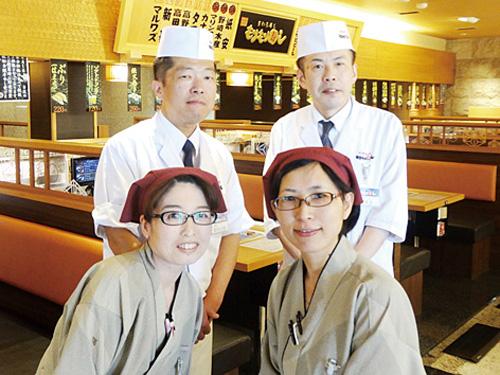 もりもり寿し イオンモール甲府昭和店の求人情報を見る