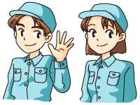株式会社アクセルコミュニケーション 成田営業所の求人情報を見る