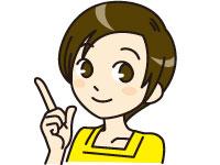 日本ガス株式会社 市川営業所の求人情報を見る