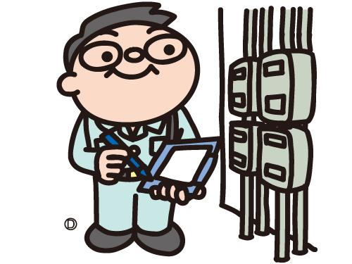 日本ガス株式会社 成田営業所の求人情報を見る