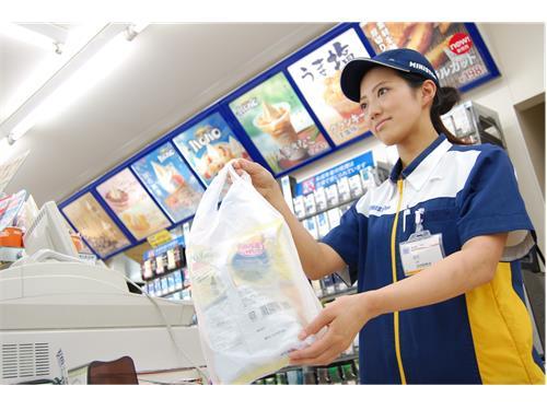 ミニストップ 仙台錦ヶ丘店の求人情報を見る