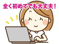 ヤマトホームコンビニエンス(株) の求人情報を見る