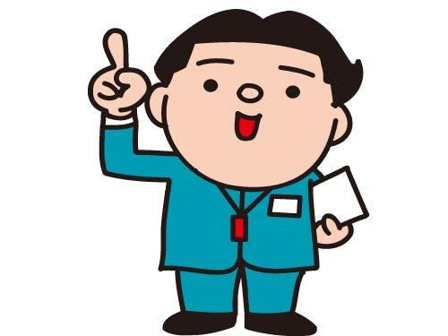 長野南ホームヘルプステーションの求人情報を見る