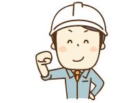 池田興業株式会社 下関支店の求人情報を見る