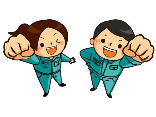 新潟新光電機 株式会社の求人情報を見る