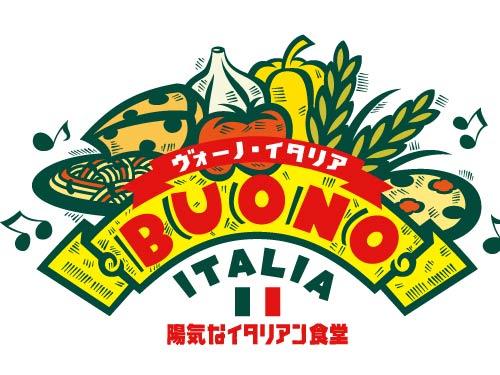 ヴォーノ・イタリア 長野店の求人情報を見る