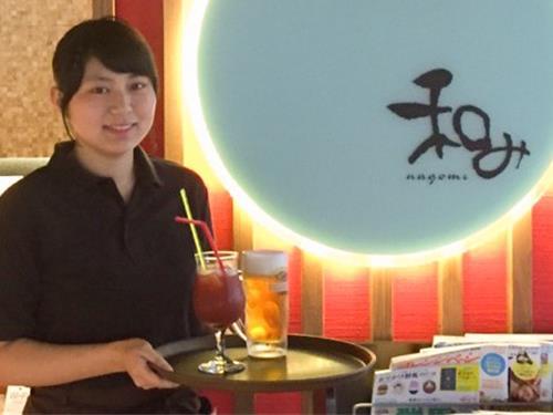 串バル 和み 高崎オーパ店の求人情報を見る