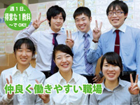栄光ゼミナール 東小金井校の求人情報を見る