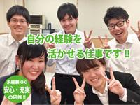 栄光ゼミナール 通町北仙台校の求人情報を見る
