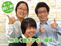 栄光ゼミナール 仙台中央校の求人情報を見る
