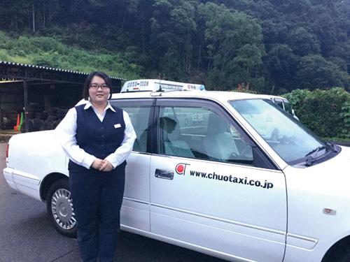 中央タクシー株式会社 本社の求人情報を見る