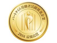 訪問介護ステーション ケア21福岡の求人情報を見る
