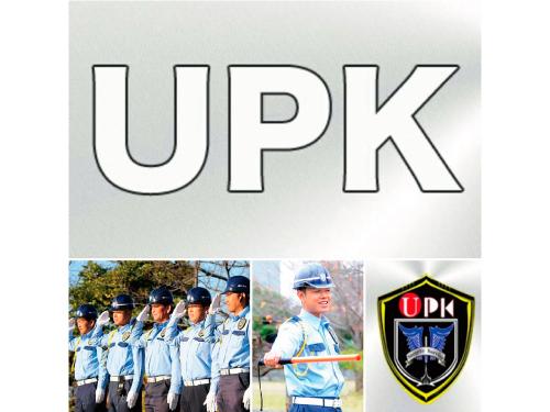 株式会社 UPKの求人情報を見る