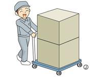 吉川運輸株式会社の求人情報を見る
