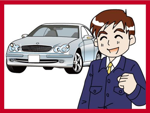 新潟ヤナセスクエア株式会社の求人情報を見る