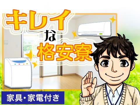 トランコムSC株式会社 菊川事業所の求人情報を見る