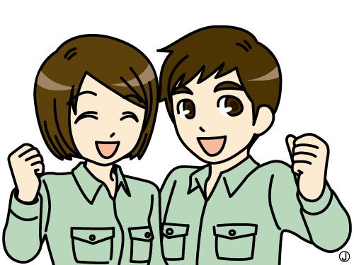 株式会社 木村屋總本店 三芳工場の求人情報を見る