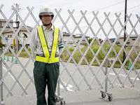 株式会社コスモさくら警備保障 広野営業所の求人情報を見る