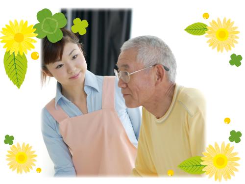 湖山医療福祉グループ社会福祉法人緑愛会特別養護老人ホームオー・ド・エクラの求人情報を見る